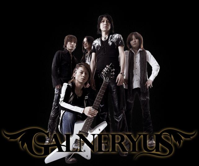 Galneryus Galneryus