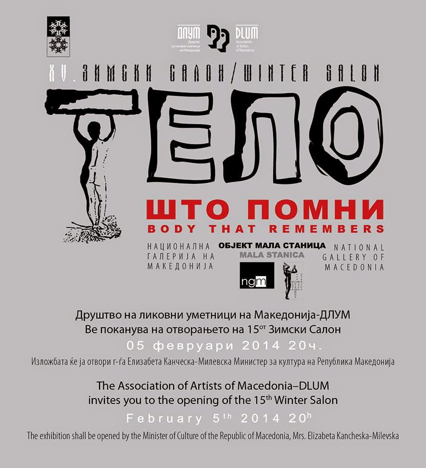 "15th ""Winter Saloon"" exhibition ""BODY THAT REMEMBERS"" National Gallery of Macedonia, Skopje, February 5th"