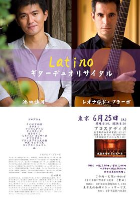 Shinji Ikeda & Leonardo Bravo 原宿リサイタル