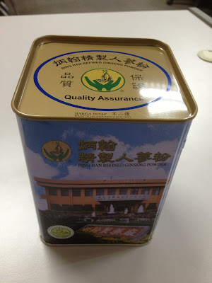 bing han ginseng powder from taiwan