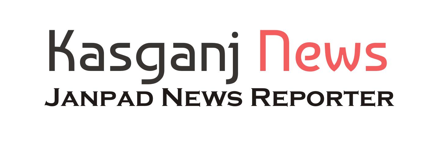 Kasganj News