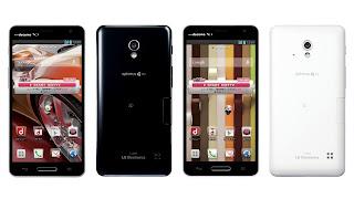 Harga dan Spesifikasi LG - Optimus G Pro Terbaru