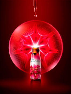 brands innershine ruby collagen essence