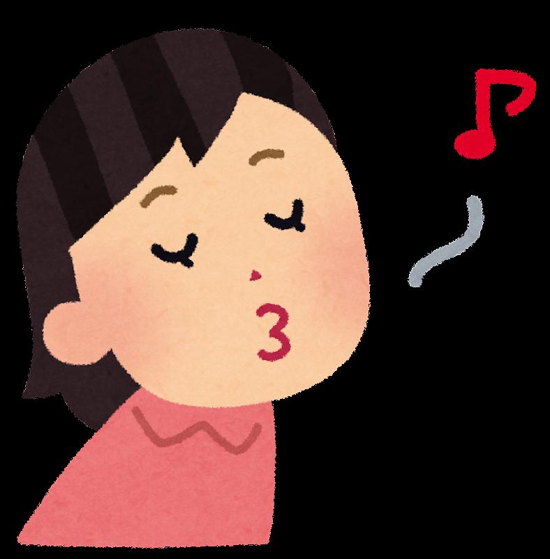 口笛を吹く人のイラスト(女性 ... : 年賀状 文字 : 年賀状