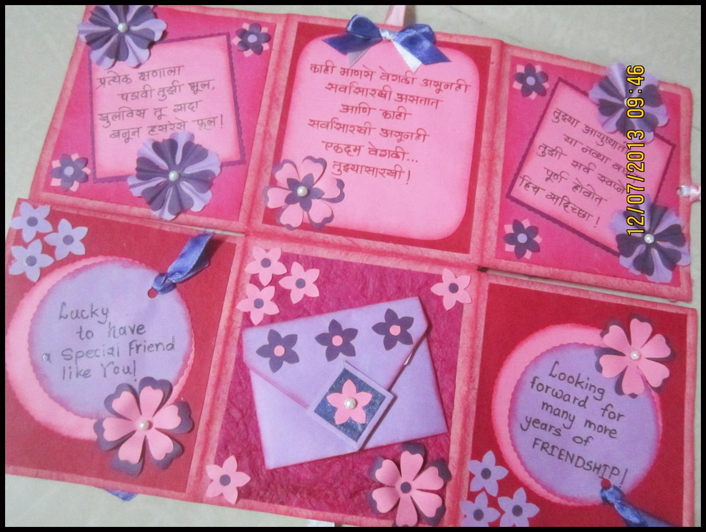 Lina s handmade cards july