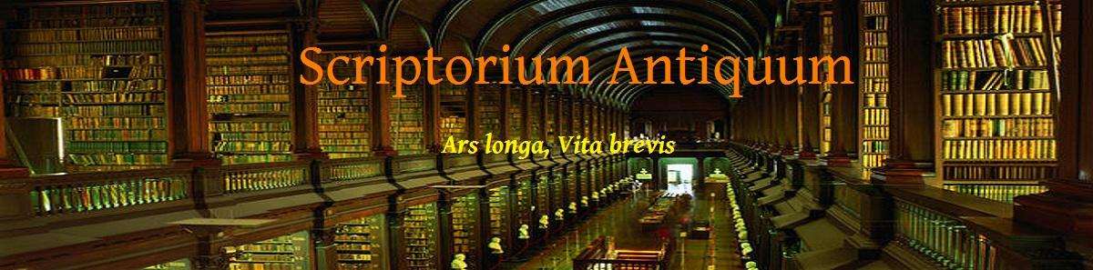 Scriptorium Antiquum