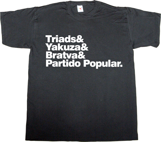 partido popular pp corruption mafia brand spain spain is different useless spanish politics useless spanish justice useless kingdoms t-shirt ephemeral-t-shirts