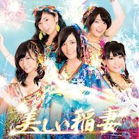 SKE48. Band Wo Yarou Yo