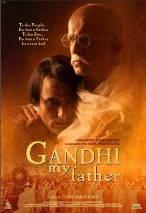 gandhi my father 2007 movie