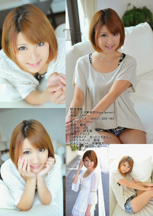 [Tokyo Hot n0786] Splendid Insult BY Maya Igayashi