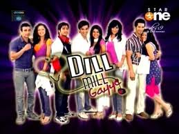Shararat Drama Serial of Star Plus http://free-wallp4perz.blogspot.com/2012/01/drama-serial-dil-mil-gaye-wallpapers.html