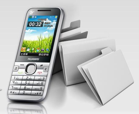 Huawei T2011 | Seputar Dunia Ponsel dan HP