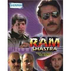 Ram Shastra (1995) - Hindi Movie