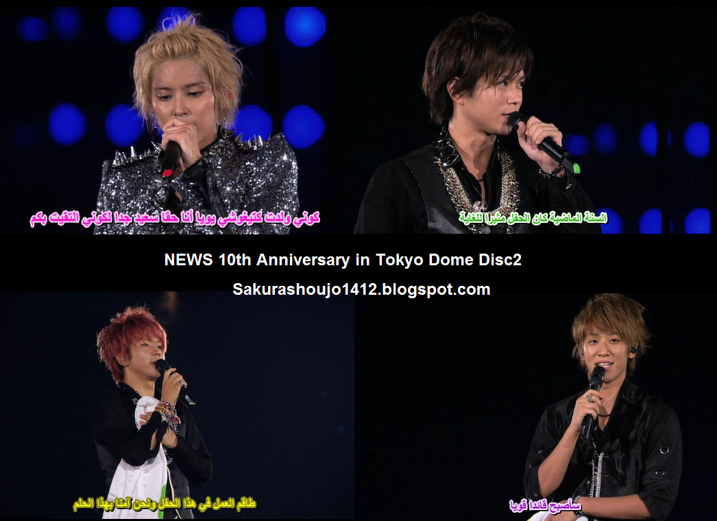 NEWS 10th Anniversary in Tokyo Dome Disc2,أنيدرا