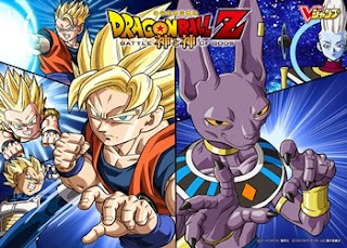 Dragon Ball Z: Battle of Gods (2013) Subtitle Indonesia