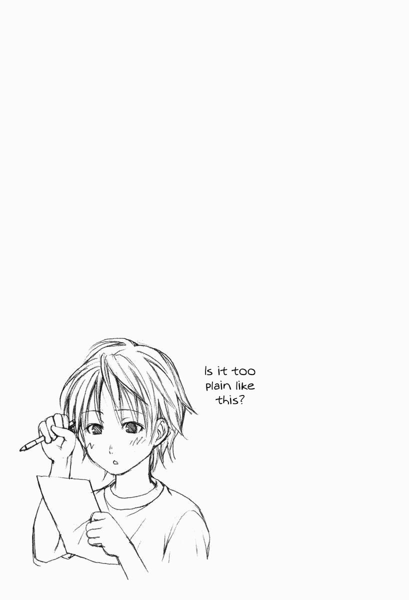 Minami-ke - Chapter 3