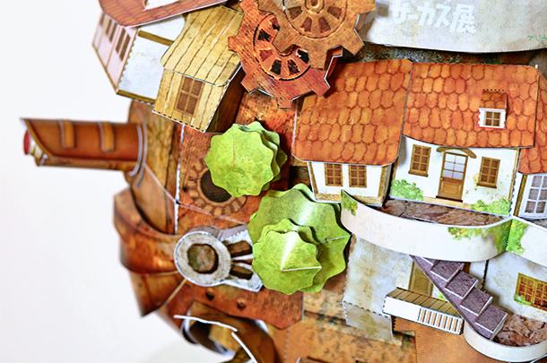 Le château ambulant papercraft détail3
