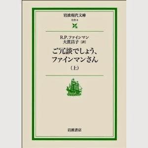 http://tsite.jp/daikanyama/ec/tsutaya/448/33009/