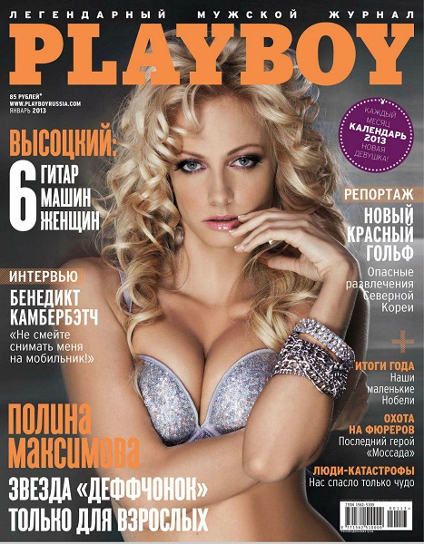 Playboy Magazine Russia January 2013 Free Download