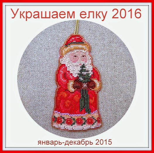 до 31 декабря 2015