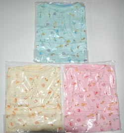 Label: a Katalog Baju Bayi , Baju Bayi BB60