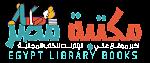 مكتبة مصر