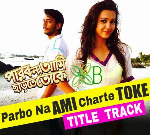 Parbo Na Ami Charte Toke - Bonny Sengupta & Koushani Mukherjee