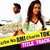 Parbo Na Ami Charte Toke Lyrics (Title Song) - Arijit Singh