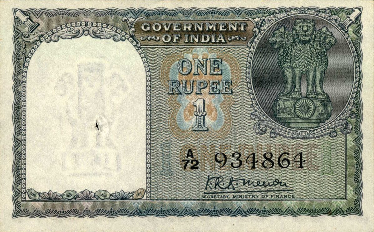essay on indian currency We should celebrate, its a great move by your prime minister of india narendra modi which will help curb the black money we had seen anna hazare asking for jan lokpal, we saw arvind kejriwal talking about india against corruption we had seen ba.