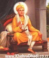 Guru Harkrishan Ji