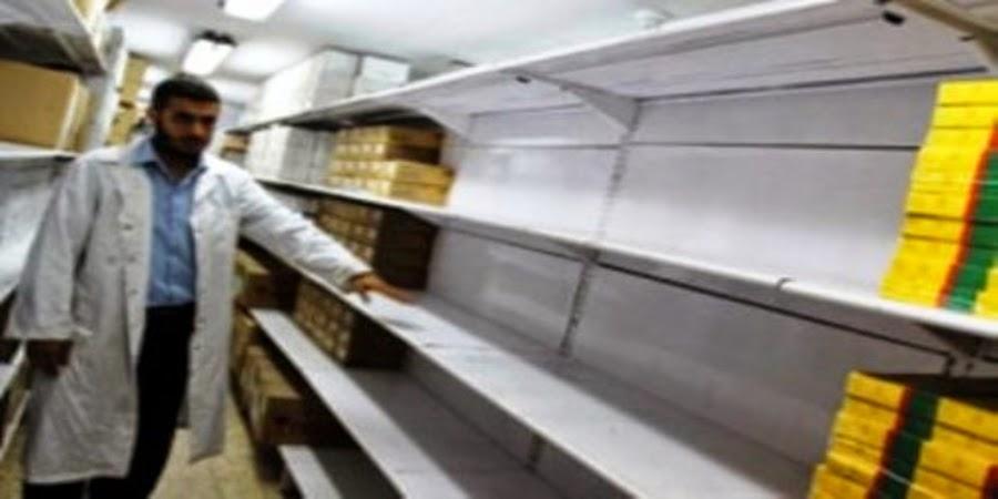 خبر : 120 صنف أدوية ضرورية تنضم لنواقص الصيدليات