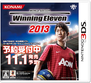 Password PS2 SEPAKBOLA ( winning eleven )