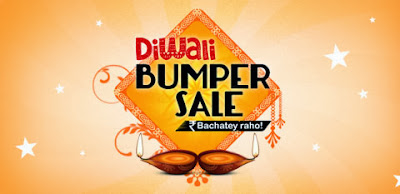 Diwali Discount Bumpper Sale Offer by Snapdeal.com