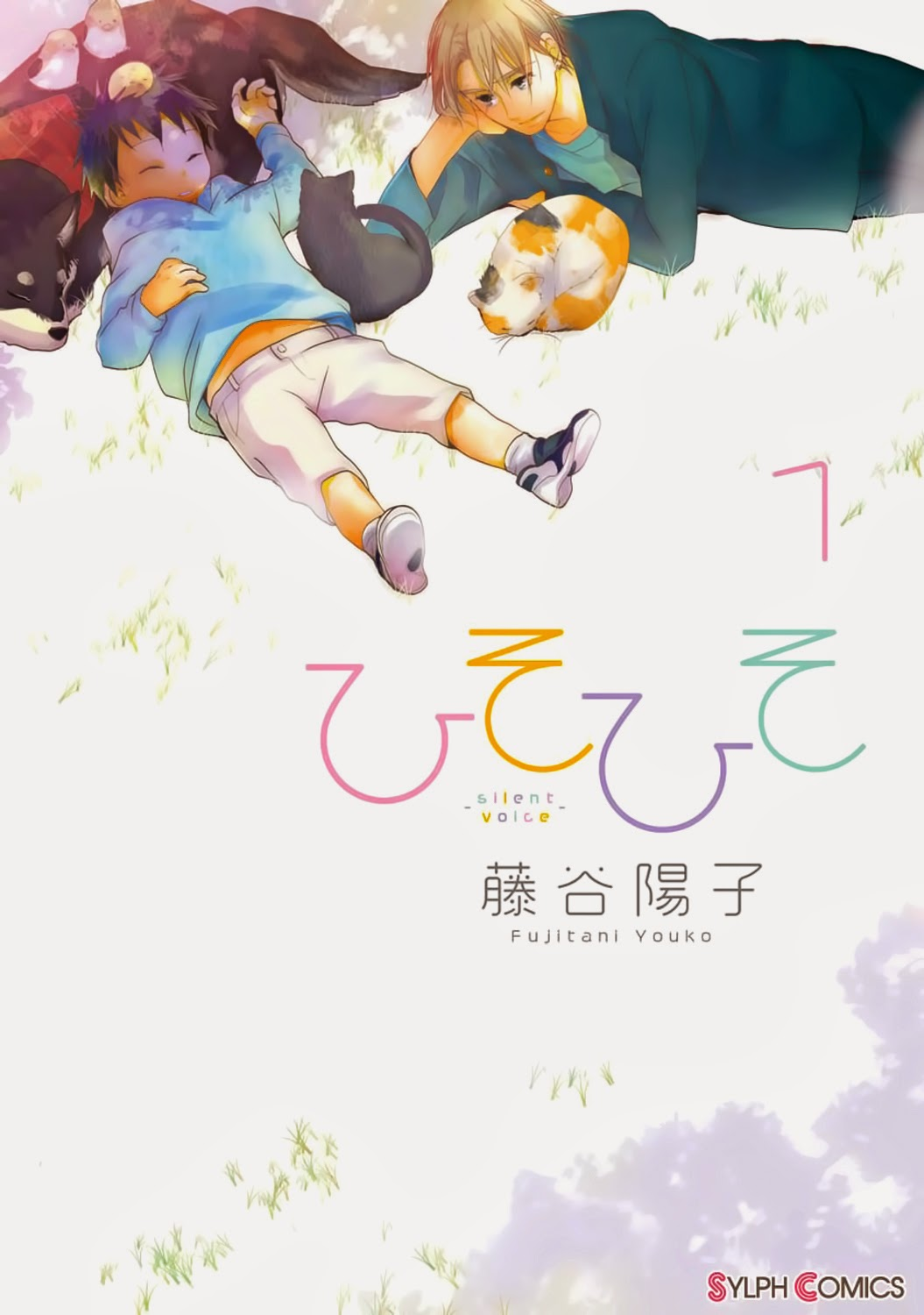 Hisohiso Silent Voice Chapter 1 Mangahasu Google isn't the only search engine out there. mangahasu