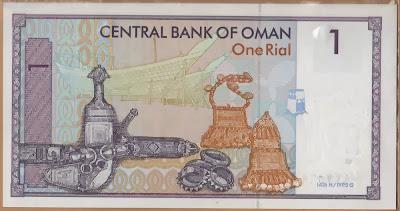 Oman 1 Rial 1995 P# 34