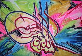 Lukisan Kalligrafi