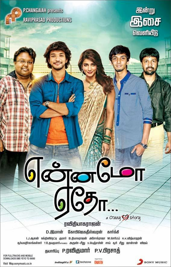 Watch Yennamo Yedho (2014) DVDScr Tamil Movie Watch Online Free Download