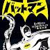 BatManga de DC Comics México