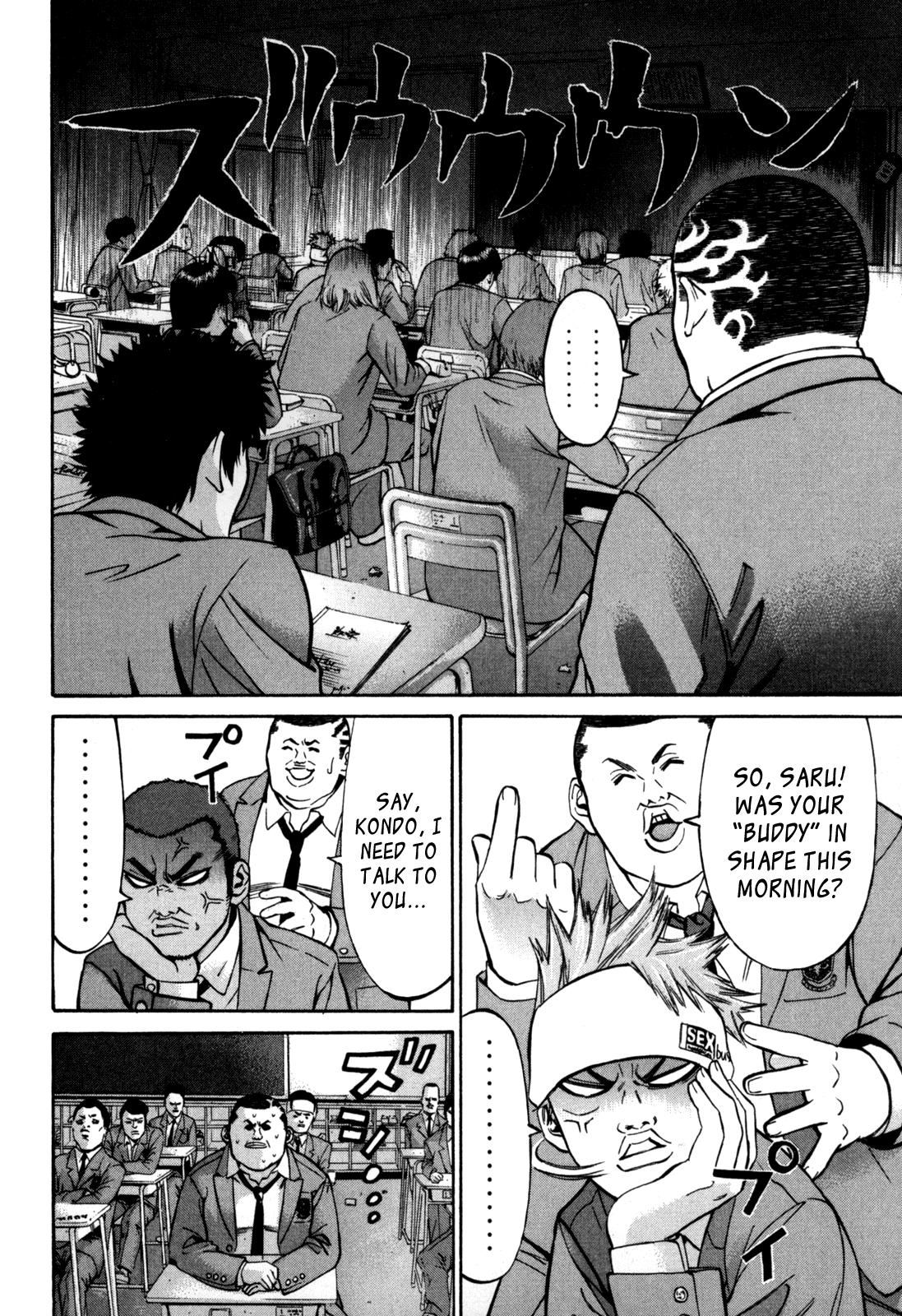 Saru Lock - Chapter 24