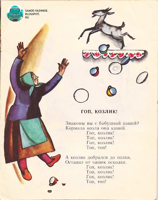 Детские книги СССР советские онлайн библиотека старые из детства