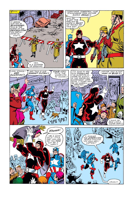 Captain America (1968) Issue #353 #285 - English 12