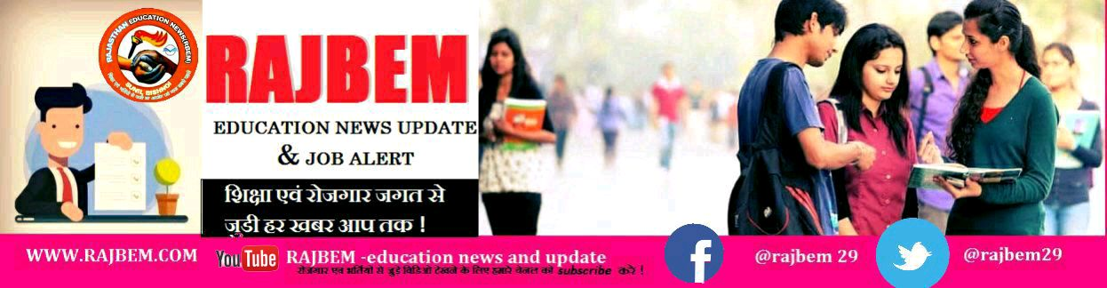 RAJBEM-Education news and update
