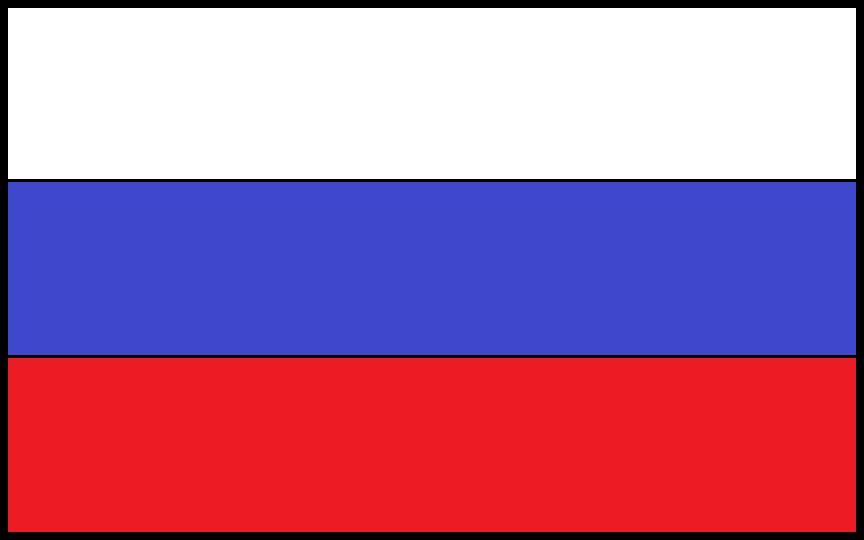 Blog do Divan: BANDEIRA DA RUSSIA.