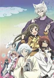 Assistir - Kami-sama Hajimemashita - Episódios - Online