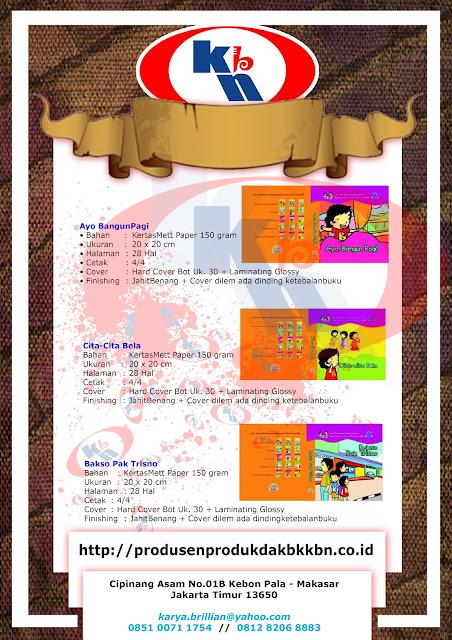 kie kit 2015, kie kit kependudukan 2015, genre kit 2015, bkb kit 2015, plkb kit 2015, ppkbd kit 2015, iud kit 2015, produk dak bkkbn 2015, distributor produk dak bkkbn 2015,
