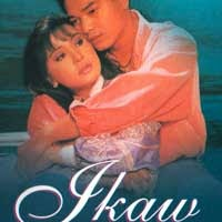 Ikaw Lyrics by Sharon Cuneta & Ariel Rivera