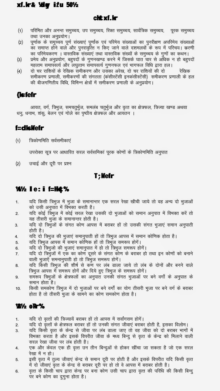 term paper help mla 首页 论坛 时尚 term paper handbook for mla format – 651705 该话题包含 0 回复,有 1 参与者,并且由 dajourponottio 于 3 周, 3 天 前 最后一次更新.