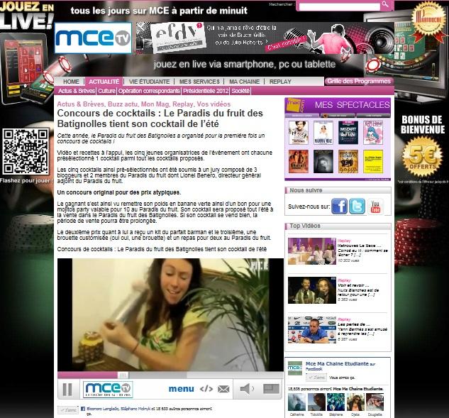 MCE TV