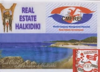 Real Estate Halkidiki