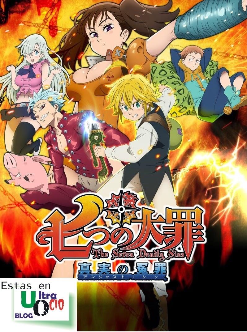 acción, humor, romance, anime